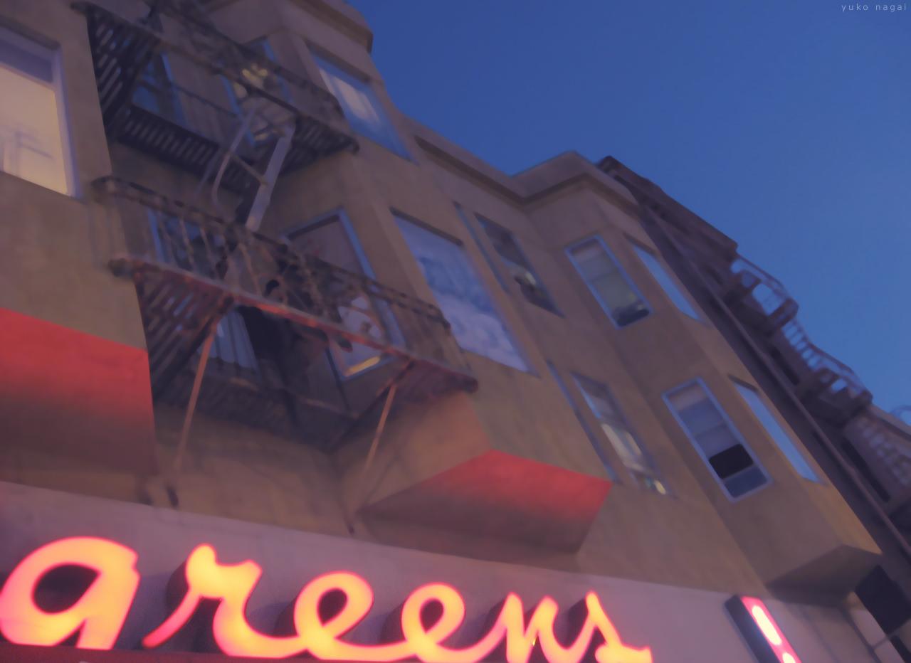 Neon market sign.