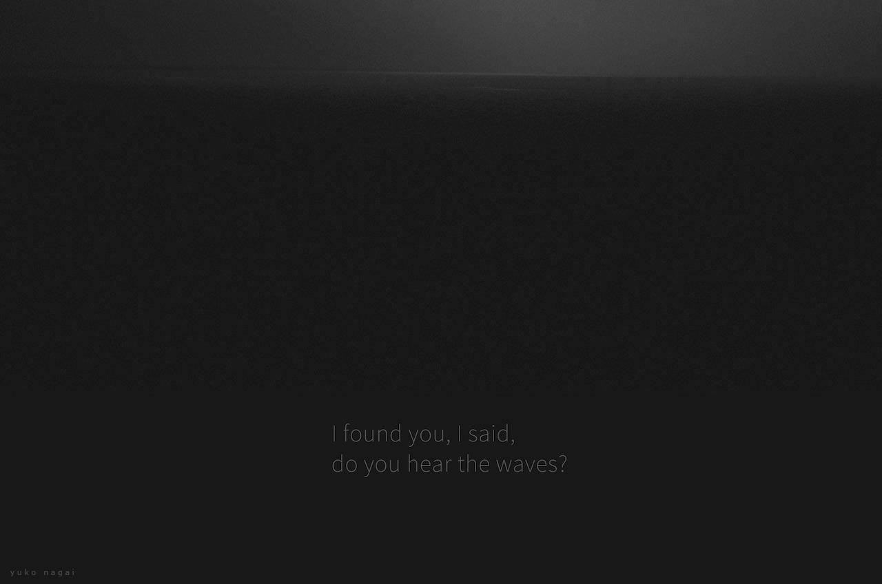Monochromw Oceanic Horizon