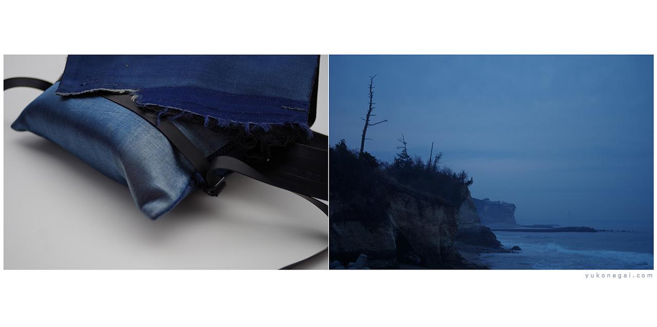 A purse and sea cliff.